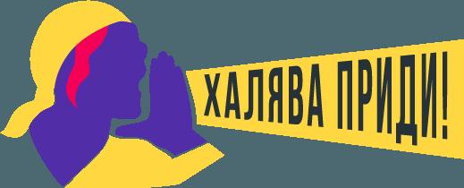 500 рублей на счёт аккаунта и РЕГУЛЯРНЫЕ привилегии на -10% от суммы чека 1