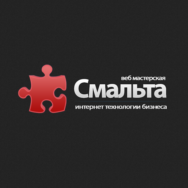 Регистрация товарного знака — Мастерская «Смальта»™ интернет технологии бизнеса; 2